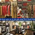 Đăng ký kinh doanh bán quần áo – Hướng dẫn chi tiết